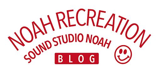 サウンドスタジオノア 社内ブログ